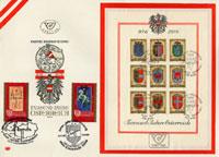 AT-1538-BR 1976-1996 Kombi-FDC