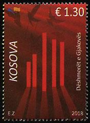 YK0449SP